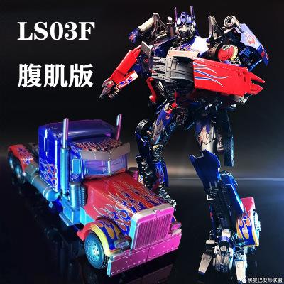 Rôbôt  / Người máy Đen Mamba LS03F biến dạng đồ chơi King Kong cơ bụng cột MPM04 hợp kim Optimus OP