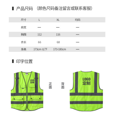 Trang phục bảo hộ LIKAI áo vest phản quang xây dựng trang web an toàn áo khoác bảo vệ giao thông màu