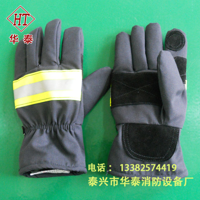 Trang phục chống cháy Chứng nhận 3C bộ đồ chữa cháy năm mảnh Quần áo chống cháy găng tay dây đai 5 m