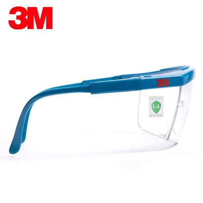 Kính bảo hộ  Kính an toàn 3M 1711 cưỡi kính chống tia UV và cát chống bụi kính bán buôn