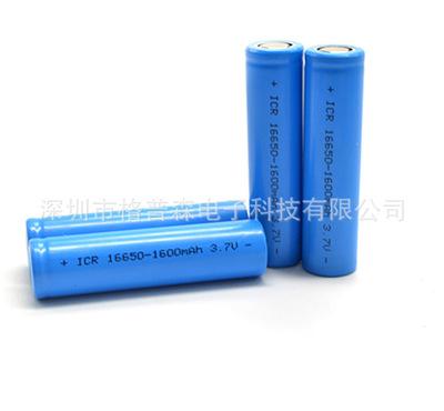 Pin Lithium-ion Nhà máy trực tiếp 16650 pin lithium dung lượng 1600mAh dụng cụ phun đồ chơi điện