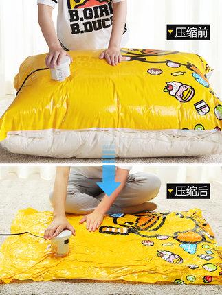 DR.STORAGE  Túi PE Túi nén chân không túi lưu trữ thêm lớn bông quilt truyền bơm quần áo quần áo hoà