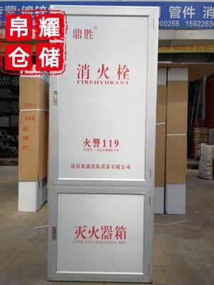 Hộp đựng vòi chữa cháy Hộp cứu hỏa chữa cháy Trùng Khánh hộp nhà sản xuất hộp cứu hỏa hộp chữa cháy