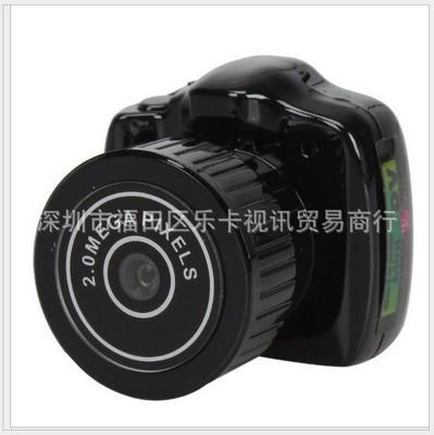 Camera giám sát Máy ảnh cầm tay nhỏ HD Máy ảnh không dây SQ8SQ9 Máy ảnh cầm tay nhỏ trên không Y2000