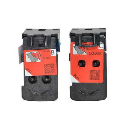 Canon Hộp mực nước Máy in Canon G2810 Hộp mực máy in G1800 G2800 G2810 G3800 G3810 G4800 G4810 Đầu i