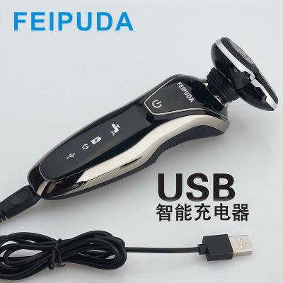Dao cạo râu  Nhà máy trực tiếp 4D máy cạo râu điện thông minh dao cạo xe USB sạc cơ thể bảo hành năm