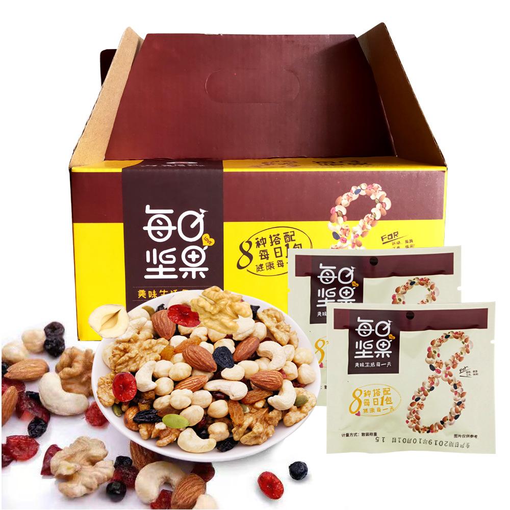 XINXIN NLSX thực phẩm (sẽ gồm nhìu ngành như bánh, ...) Gói quà tặng hàng ngày Nut 600g 30 gói hỗn h