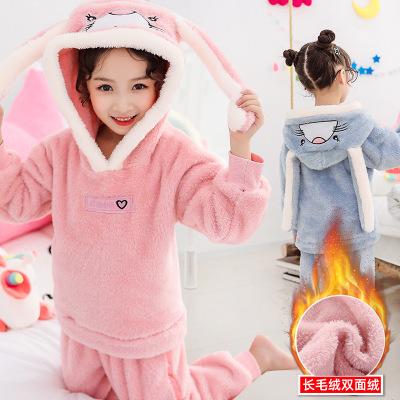 Đồ ngủ trẻ em Đồ ngủ trẻ em dày 2019 mùa đông trai gái mới phục vụ nhà lớn trẻ em đôi sang trọng ấm