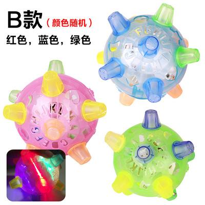 Đồ chơi phát sáng 2658 đồ chơi trẻ em sáng tạo bán buôn Flash nhảy bóng mới lạ nhảy múa bóng