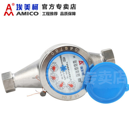 Amico Đồng hồ nước  Đồng hồ nước inox Ameco 304 đồng hồ nước Ninh Ba GB dn15 rôto ướt khô 4 điểm