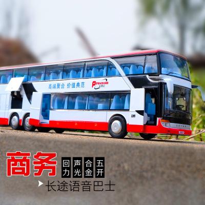 Mô hình xe Bao Silun 66029 xe buýt hai tầng xe trẻ em đồ chơi hợp kim mô hình 1:50 âm thanh và ánh s