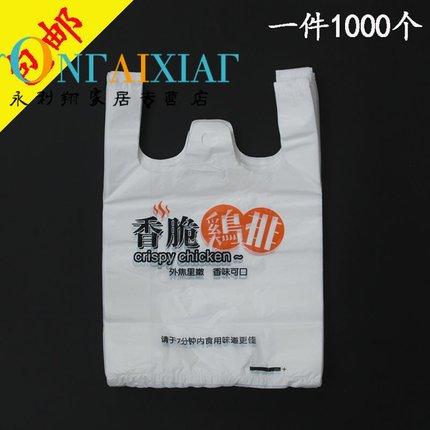 PAMPAS  Thị trường bao bì nhựa Bao bì Net Chang Chicken Túi đóng gói Gà Steak Steak Túi nhựa Thực ph