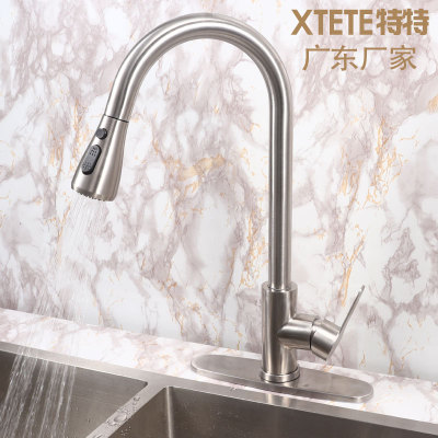 TETE Vòi nước Vòi chậu rửa chén inox 304 chậu rửa nhà bếp vòi nước nóng lạnh vòi chậu rửa chén