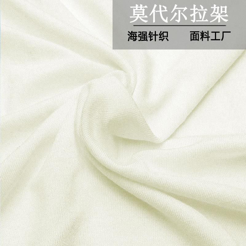 HAIQIANG Vải Jersey Spot A cotton modal vải Pajama đồ lót chạm đáy áo thun Mudale pull man cotton sp