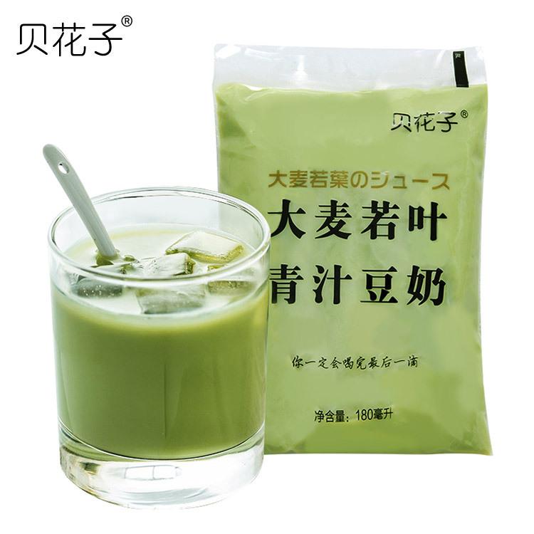 Bellflower Máy làm kem, sữa chua, đậu nành , lúa mạch, lá, nước ép xanh, sữa đậu nành, 180ml * 12 tú