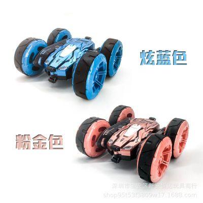 Mô hình xe Máy rung đóng thế 2.4G mặt xe hơi 360 độ xoay 360 độ trẻ em đóng thế biến dạng điều khiển