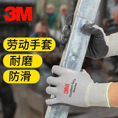 Găng tay bảo hộ Găng tay bảo hiểm lao động 3M găng tay hàn chống trượt thoải mái Găng tay bảo hộ thô