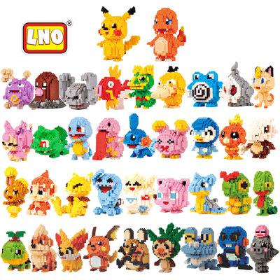 Bộ đồ chơi rút gỗ LNO hạt nhỏ xây dựng khối sáng tạo loạt Pokémon kim cương micro 167-248 đồ chơi yê