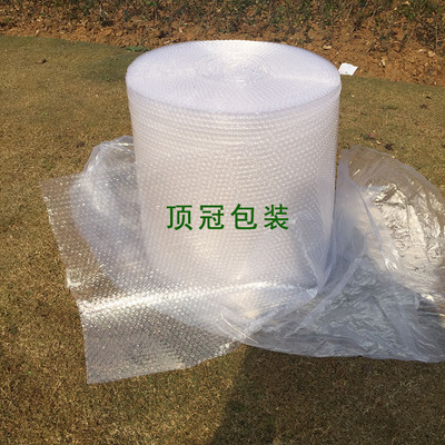 Túi xốp hộp  Bong bóng phim Spot rộng 60cm bong bóng pad đóng gói bong bóng phim sốc pad bong bóng n