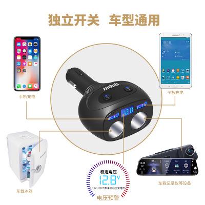 Đầu cắm sạc Youpin Shi mới Huawei sạc nhanh xe sạc một cho năm vành đai kép chuyển đổi xe thuốc lá n