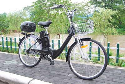 Xe đạp điện Xinlian EBS106 kiểu dáng dễ thương .