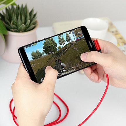 CIBOU Linh kiện điện gia dụng Cáp sạc dữ liệu Huawei p9 phụ kiện điện thoại di động p10 Samsung s8 T