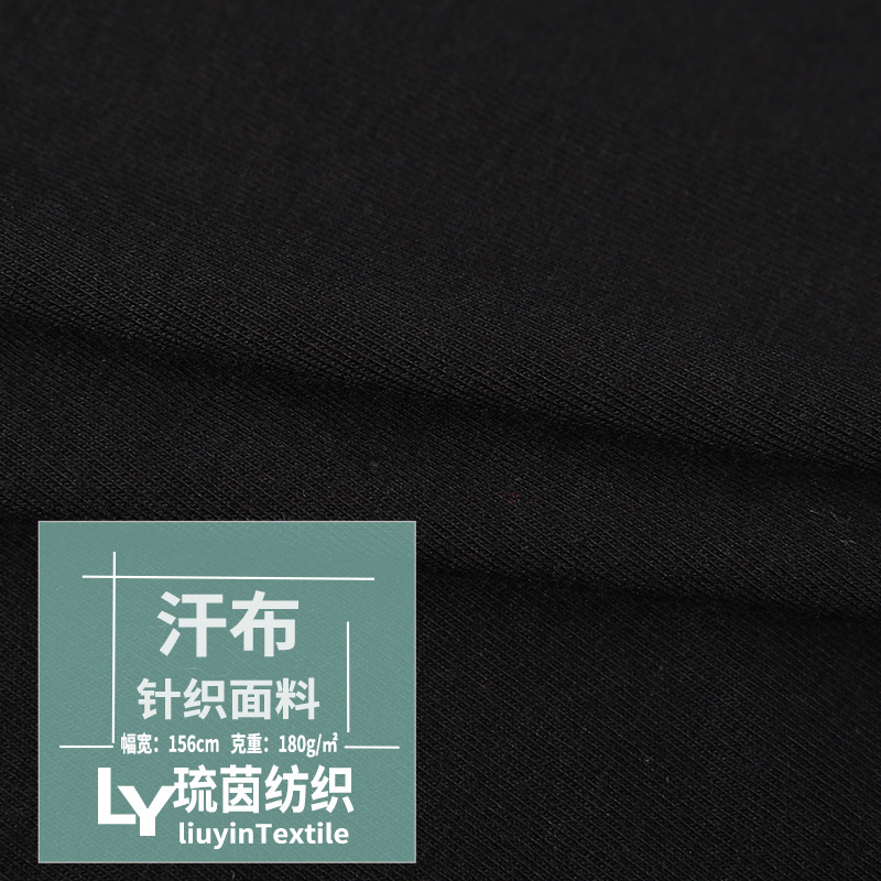 LIUYIN Vải Jersey 180 g cotton modal căng áo đơn vải jersey