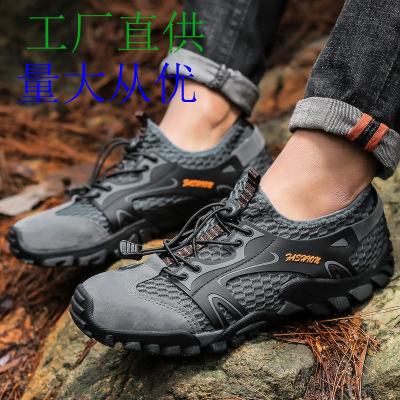 Giày đi bộ Cắm trại leo núi mùa thu và mùa đông giày mới đi bộ xuyên biên giới kích thước lớn thấp đ