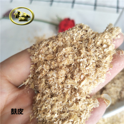 Thức ăn cho heo Cám lúa mì có độ tinh khiết cao cám lợn nuôi lúa mì sợi nấm trồng nguyên liệu cám lú