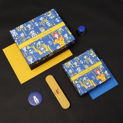 Minong Hộp giấy bao bì Hộp quà Mino hình chữ nhật hộp quà lớn hộp son môi hộp rỗng hộp đồ ăn nhẹ nam