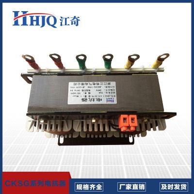 kháng trở  Lò phản ứng bán nóng CKSG-2.1 / 0.45-7% Lò phản ứng loạt ba pha (tụ điện 30KVAR)