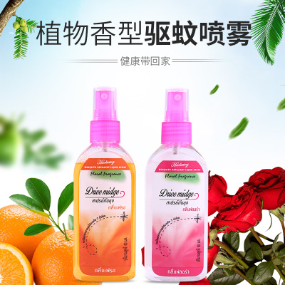 Chống muỗi Thuốc chống muỗi Hao Li Xing Repellent Water Repellent Mosquito Repellent Water Liquid Sp
