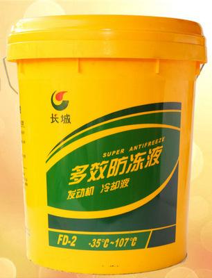 CHANGCHENG Chất chống đông Great Wall FD-2 Ethylene Antifreeze 18kg Chất làm mát đa tác dụng cho xe