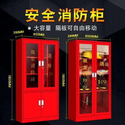 Hộp đựng vòi chữa cháy Tô Châu thu nhỏ trạm cứu hỏa đầy đủ bộ thiết bị chữa cháy tủ lưu trữ khẩn cấp
