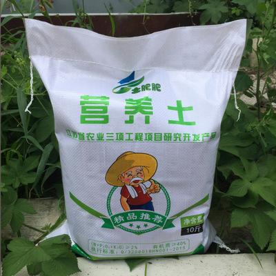 Phân bón Đất dinh dưỡng, hoa, đất, rau, đất, lúa, gà, phân chuồng, hoa, phân bón, phân hữu cơ, đất m