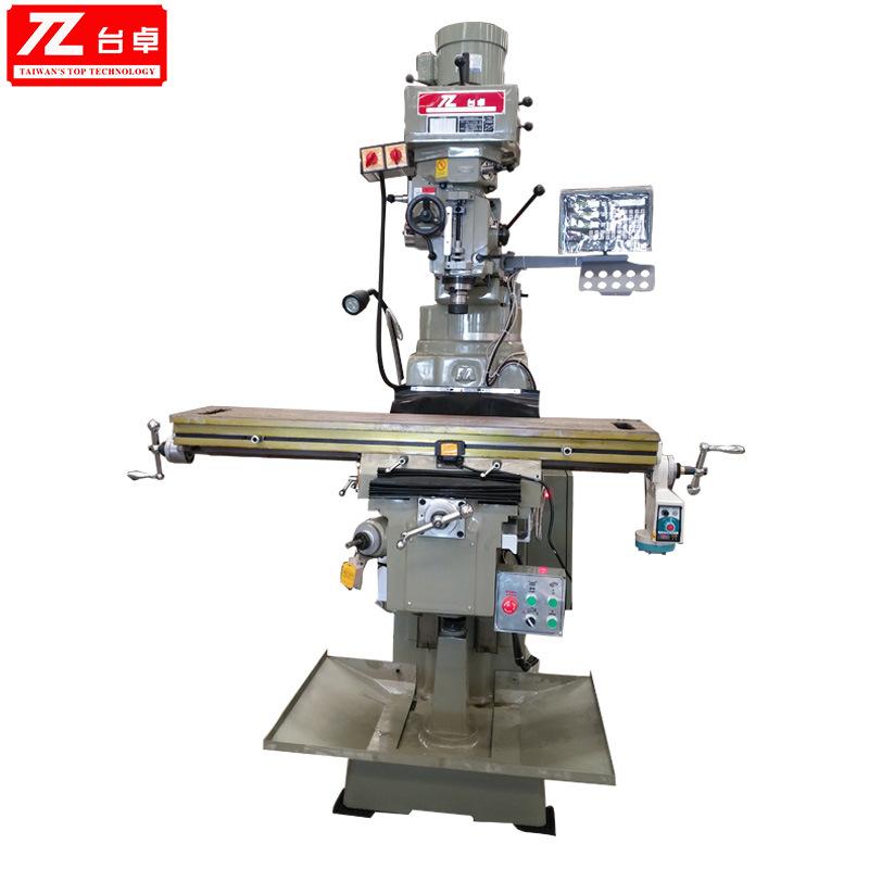 TAIZHUO Máy xay, ép đa năng Nhà máy trực tiếp nguyên bản máy xay xát Taizhuo Đài Loan sản phẩm đảm b