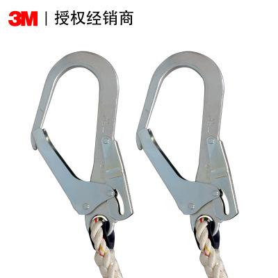 Dây đai an toàn   3M Kaybit Bao Tait trên không làm việc giảm xóc bảo vệ chống rơi dây an toàn dây đ