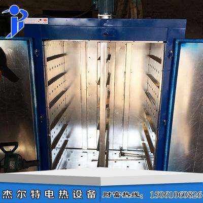 Thiết bị nhiệt điện Nhà máy sấy trực tiếp phòng không khí nóng tuần hoàn lò nướng thiết bị sưởi điện
