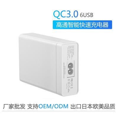 Đầu cắm sạc Bộ sạc du lịch usb đa cổng Áp dụng cho điện thoại di động Apple Đầu sạc thông minh QC3.0