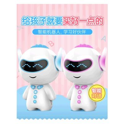 Rôbôt  / Người máy Học thông minh ai robot đi kèm giáo dục mầm non cho trẻ em trò chuyện nhiều giọng