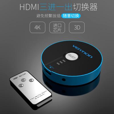 Hệ thống giám sát Matrix Bộ chia hdmi cung cấp xuyên biên giới Bộ chuyển đổi video HD 3 trong 1 ra b
