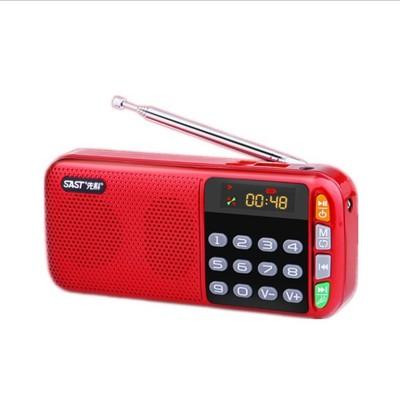 Xianke Máy Radio Yushchenko N28 thẻ loa đài phát thanh kép thẻ điện đôi ông già máy MP3