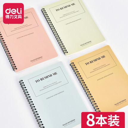Deli Sổ tay  Máy tính xách tay hiệu quả đơn giản sinh viên đại học A5B5 dày cuộn văn phòng phẩm Hàn