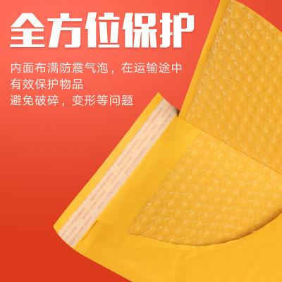 bao thư chống sốc Nhà máy trực tiếp tại chỗ làm giấy kraft vàng bong bóng phong bì túi sốc chống số