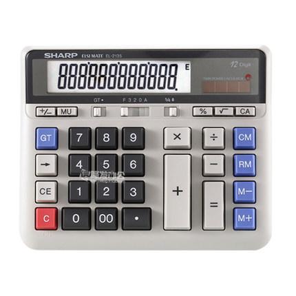 Máy tính  Máy tính xác thực Sharp EL-2135 máy tính nút lớn Máy tính kế toán tài chính ngân hàng máy