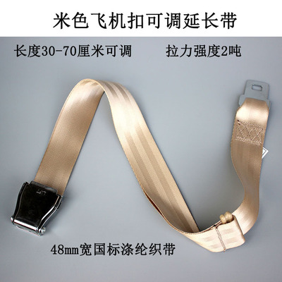 Dây đai an toàn   Máy bay có thể điều chỉnh khóa dây an toàn mở rộng dây đeo mở rộng dây đeo mở rộng