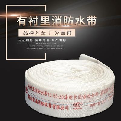 Vòi nước chữa cháy  Vòi chữa cháy 8 loại 10 loại 13 loại 16 loại 20 mét 25 mét 65 Vành đai nước nông