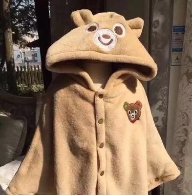 Áo choàng trẻ em Nhà máy trực tiếp nổ kinh doanh vi mô gấu gấu kaki gấu cộng với áo choàng nhung dày