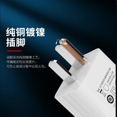 Đầu cắm sạc Bộ sạc điện thoại di động 5v1a Chứng nhận 3C cho đầu sạc USB kê đa chức năng Bộ chuyển đ