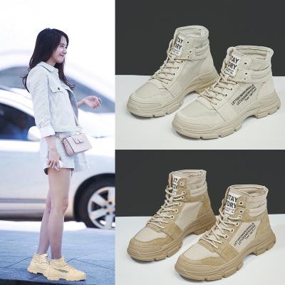 giày bánh mì / giày Platform Martin ủng nữ giày mùa hè 2019 mới mỏng phần gió Anh gió sa mạc sa mạc
